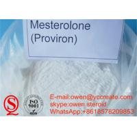 proviron dosage for sperm