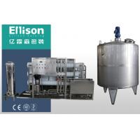 Wholesale Electric Drinking Water Filter System For Liquid Filling Equipment from china suppliers