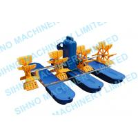 Wholesale 2HP 4 Wheel Aerator ,Paddle Wheel Aerator (YC1.5)1.5KW from china suppliers