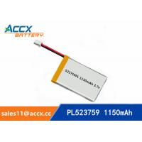 Wholesale 523759PL 3.7V 1150mAh lithium polymer battery from china suppliers