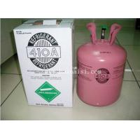 Wholesale High Quality Refrigerant Gas R410a, High Purity R410a from china suppliers
