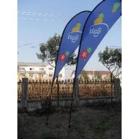 Wholesale Flying Banner (FST-F-B3) from china suppliers