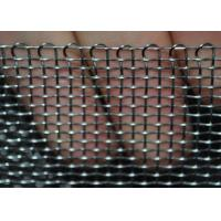 Wholesale Square hole metal mesh/304 stainless steel woven wire mesh for filtration from china suppliers