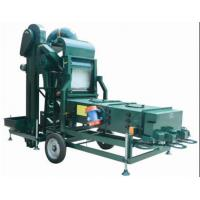 Wholesale Wheat Seed Processing Equipment Combination Cleaner High Impurities from china suppliers