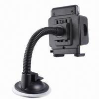 Buy cheap High-quality universal car holder for iPhone 4/4S/GPS/PDA from wholesalers