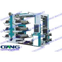 Buy cheap YT-61200 Four Color Flexo Printing Machine from Wholesalers