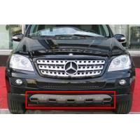 Mercedes-Benz ML350 / W164 of CAR Bumper Protector  with SILVER