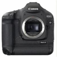 Wholesale Canon EOS 1D Mark III 10.1MP Digital SLR Camera from china suppliers