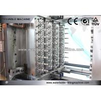 Wholesale Automatic Plastic Injection Molding Machine For PET preform , PP Cap from china suppliers