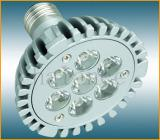 Wholesale 7W LED spotlight from china suppliers