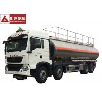 Wholesale 8x4  Fuel Oil Delivery Truck Double Layer Robust Frame High Bearing Capacity from china suppliers