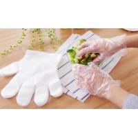Buy cheap Soft Colored /Transparent Plastic Food Handling Gloves Breathable Multifunction from Wholesalers