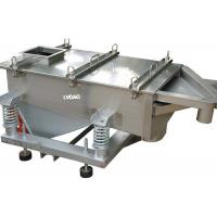 China Enclosed Structure Vibrating Sieve Machine Multi - Screen Net Generation on sale