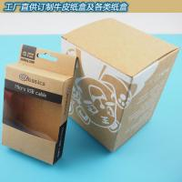 Wholesale Hanging Display Corrugated Cardboard Boxes For Universal AC Adapter Packaging from china suppliers