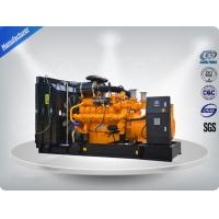 Wholesale Cummins 50hz / 60hz AC Three Phase Diesel Generator 30-1500kw Gas Generator 6 Cylinder from china suppliers