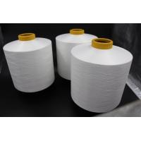 Wholesale B Grade High Tenacity  Full Dull Yarn Industrial / Textured Polyester Yarn from china suppliers