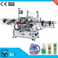Wholesale DY810 self adhesive label machine for square bottles from china suppliers