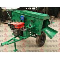 Wholesale High Productivity Sugarcane Leaf Cleaning Machine / Sugarcane Leaf Stripper, 6bct-5 Sugarcane Leaf Peeler from china suppliers