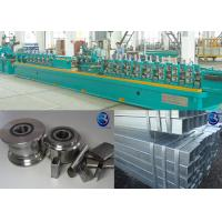 Buy cheap High Accuracy HF Tube Mill Rolls With Hardness 58 - 63 hrc from Wholesalers