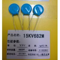 China Radial Mounting Single Layer Ceramic Disc Capacitor 6800pF Fixed Capacitor 682m on sale