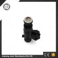 Alto / Changan Star / Hafei / 465 engine nozzle 0280155964