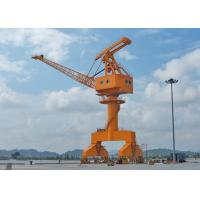 Wholesale Four Link Type Harbour Portal Crane Offshore Pedestal Mobile Container Crane from china suppliers