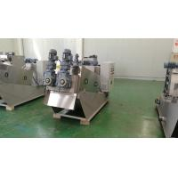Wholesale WWTP Sludge Dewatering Machine , Volute Dewatering Press Municipal Wastewater Treatment from china suppliers