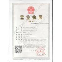 Hubei Huilong Special Vehicle Co., Ltd. Certifications