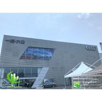 Wholesale Metal Perforated aluminum facade wall cladding metal curtain wall from china suppliers