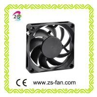 Buy cheap 70mm axial fan,Low Noise 7015 12v dc cooling fan for ventilation from wholesalers
