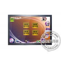 Wholesale 82 Inch Touch Screen Digital Signage from china suppliers