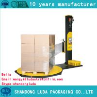 Wholesale China Pallet Casting PE Stretch Film pallet wrap film from china suppliers