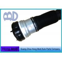 Wholesale Front Left W220 Air Suspension Springs 2203205013XB 2203202438 XB from china suppliers