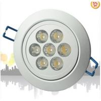 Wholesale high brightness 7W 700lm 220v 110v epistar chip led round ceiling light 2 years warranty from china suppliers