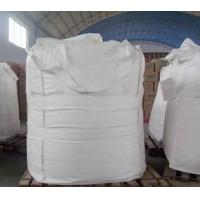 Wholesale oem factory bulk laundry powder and base powder with competitive price from china suppliers