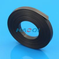 China adhesive rubber strong thin magnetic strips on sale