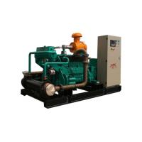 ISO 150kW 187.5kVA natural gas electric generator set with Steyr engine