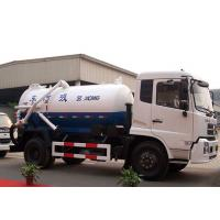 Wholesale XZJ5060GXW Special Purpose Vehicles sewage suction truck More efficient from china suppliers