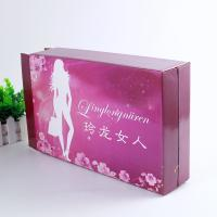 Wholesale Custom Printed Carton Packaging Boxes , Underwear Packaging Box For Women'S Bra from china suppliers