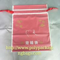 Wholesale Moisture Proof Red Frosted Printed Drawstring Bags Fit Christmas Gift from china suppliers