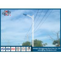 Wholesale ISO 9001 Steel Tubular Pole Single Arm with LED Lighting from china suppliers