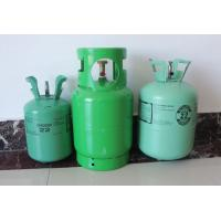 Wholesale Refrigerant gas R22 good price manufactures supply from china suppliers