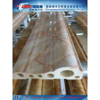 Buy cheap PVC marble profile production line from wholesalers