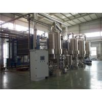 Wholesale Stacked Panel Multiple Effect Evaporation , Falling Film Evaporator  System For Pharmacy Refinery from china suppliers