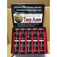 Buy cheap Asia Tiger Stamina Male Enhancement Supplement One Pill Lasts 180 Hours from wholesalers