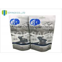 Buy cheap Gravure Printed custom Plain Stand Up Pouches Aluminum Foil Inside White Kraft Paper from Wholesalers