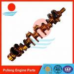 Buy cheap Toyota forklift crankshaft supplier for 12Z crankshaft 13411-78360-71 from Wholesalers