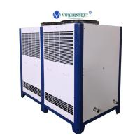 Wholesale 10HP Food Grade Air-cooled Water Chiller for Dairy Milk Plant Cooling from china suppliers