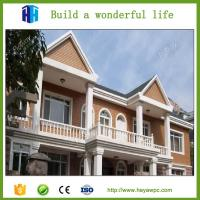 Wholesale Anti - termite wood plastic composite wall panel Chinese supplier from china suppliers