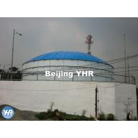 Wholesale Round Cylindrical GFS Potable Water Storage Tanks Aluminum Flat Roof from china suppliers
